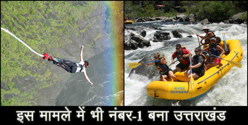 Image: Uttarakhand become number one in adventure sports