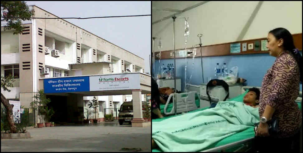 Image: Government hospital will be open on sunday