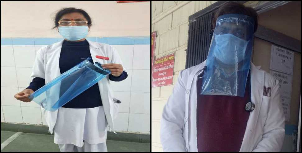 Image: nurses made face cover By plastic cover of books in gopeshwar