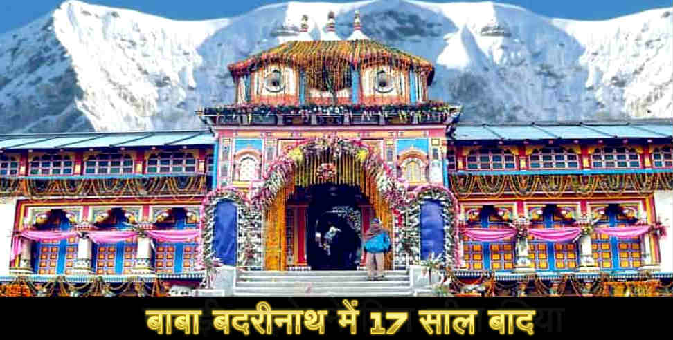 Image: Badrinath temple will be closed for devotees in winter