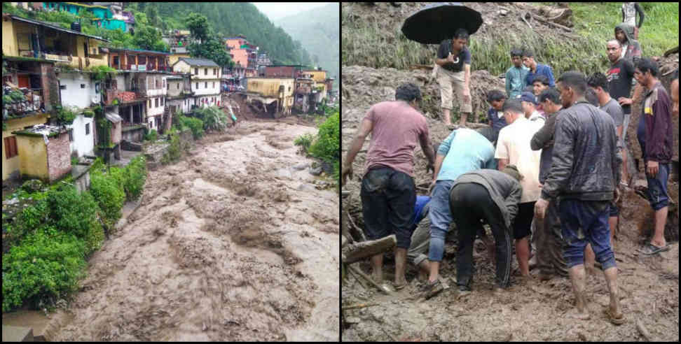 Image: WEATHER AND natural calamity UTTARAKHAND