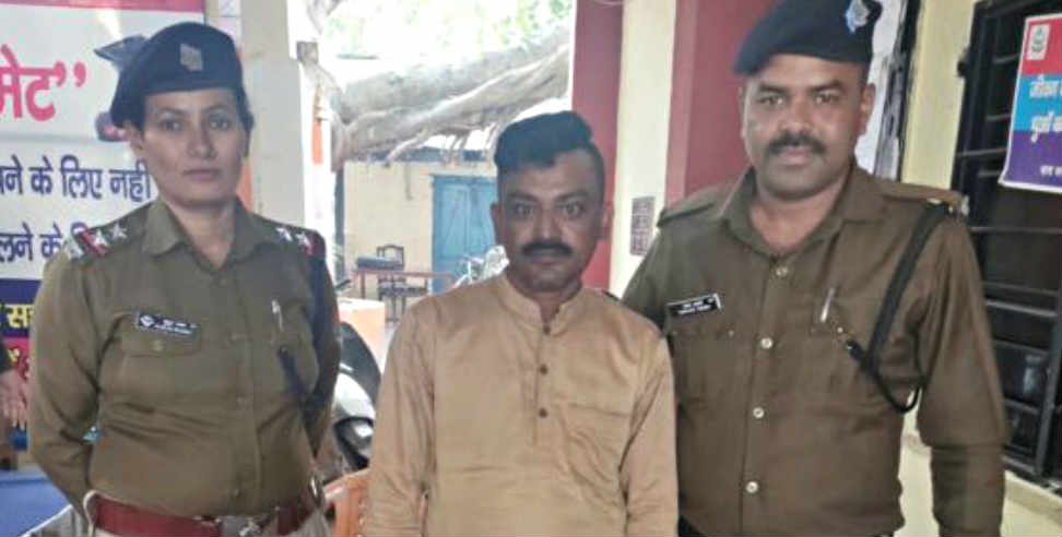 Image: tantrik arrested in haldwani