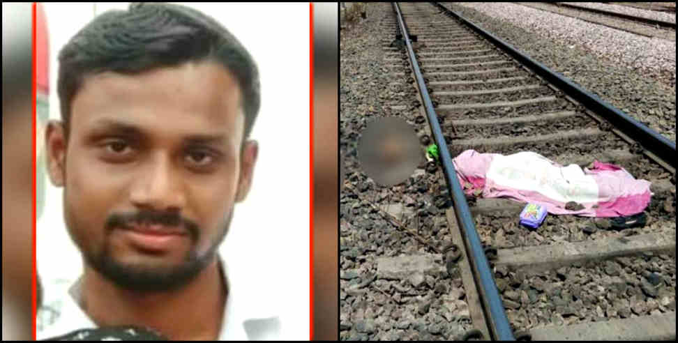 Image: dead body found at railway track