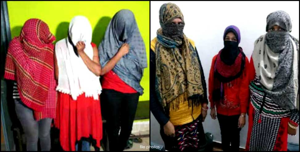 Image: women accused of daughters prostitution uttarakhand
