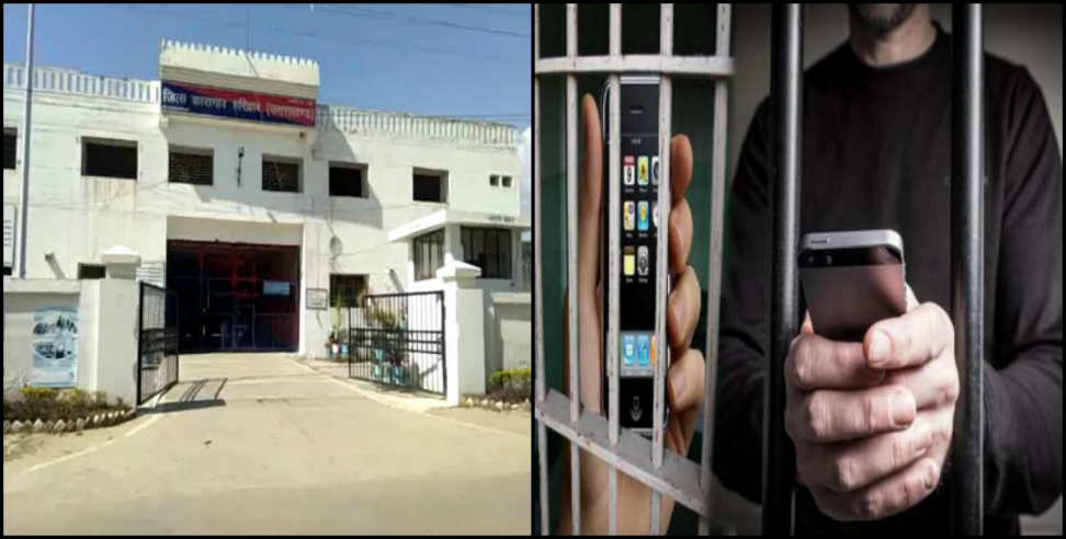 Image: Mobile phone found in roshanabad jail