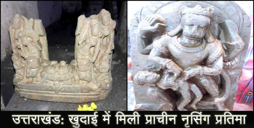 Image: statue of narasimha found in construction of dharamsala pithoragarh