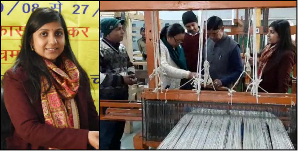 Image: DM swati s bhadauriya good work Women would make designer woollen clothes in chamoli