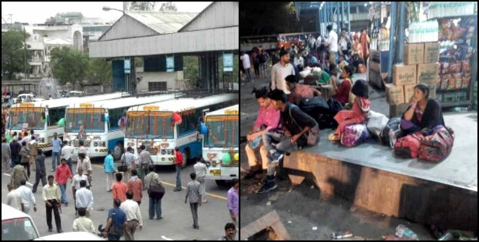 उत्तराखंड न्यूज: UTTARAKHAND PEOPLE FACING PEOBLEM IN AANAND VIHAR BUS TERMINAL