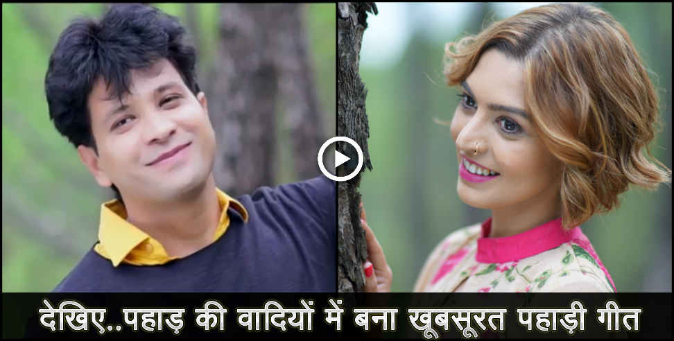 Anmol production presents new pahari song o dagadiya