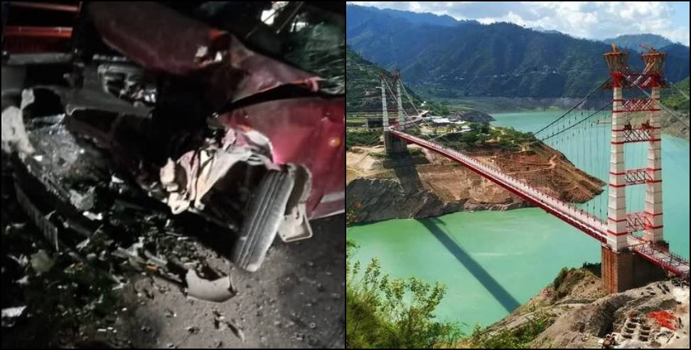 tehrigarhwal news : Tragic accident occurred at Dobra-Chanthi bridge in Tehri district