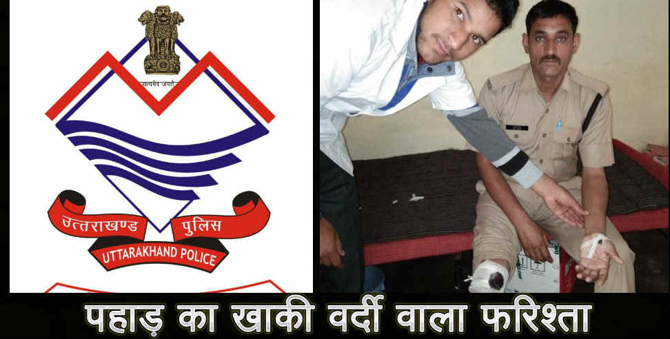 Uttarakhand News: Uttarakhand police constable save three people life  on 04 Jul 2018