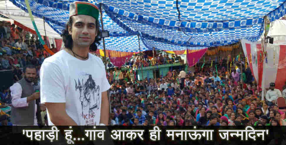 Jubin nautiyal singing pahari song in uttarakhand  - Uttarakhand news, jubin nautiyal  ,उत्तराखंड,