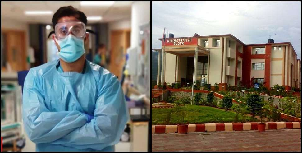 Image: Srinagar garhwal medical college has been approved for coronavirus testing