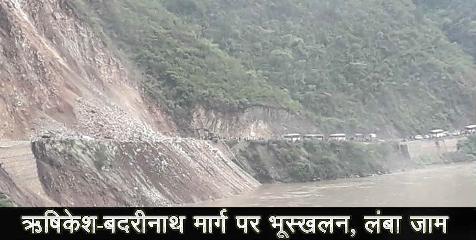 Image: rishikesh badrinath highway land slide