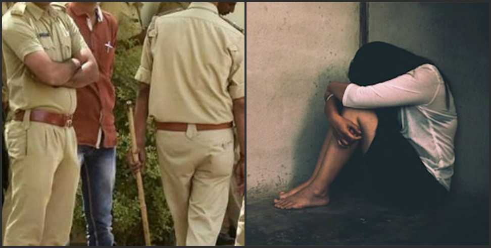 Image: Facebook friend raped in Dehradun