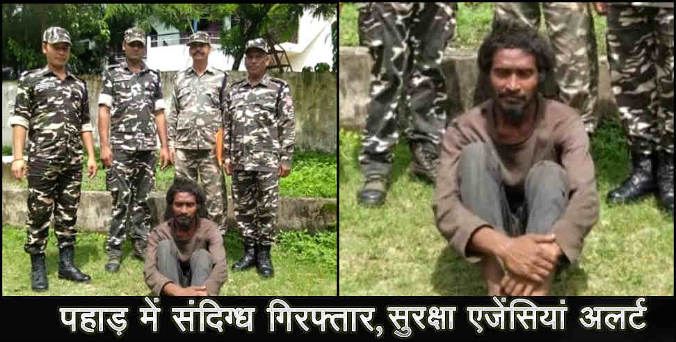 Image: suspected bangladeshi arrested in pithoragarh uttarakhand