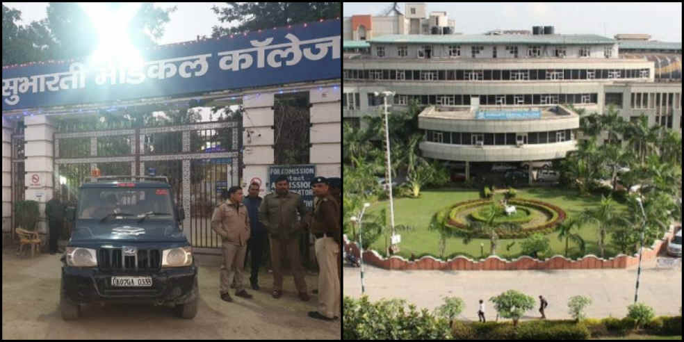 Image: uttarakhand Subharti collage sealed