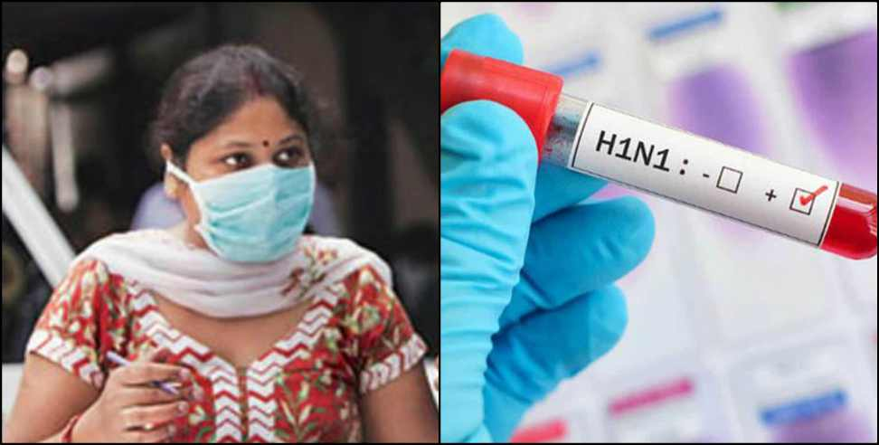 Image: Dehradun Swine flu eight patients confirmed