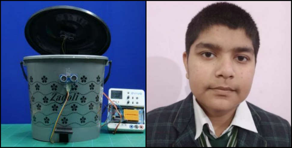 Image: Selection of smart dustbin project for district level competition