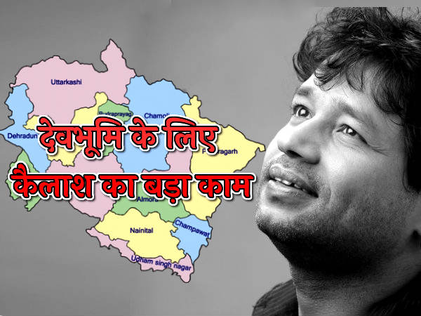 Image: Kailash kher to make songs for uttarakhand