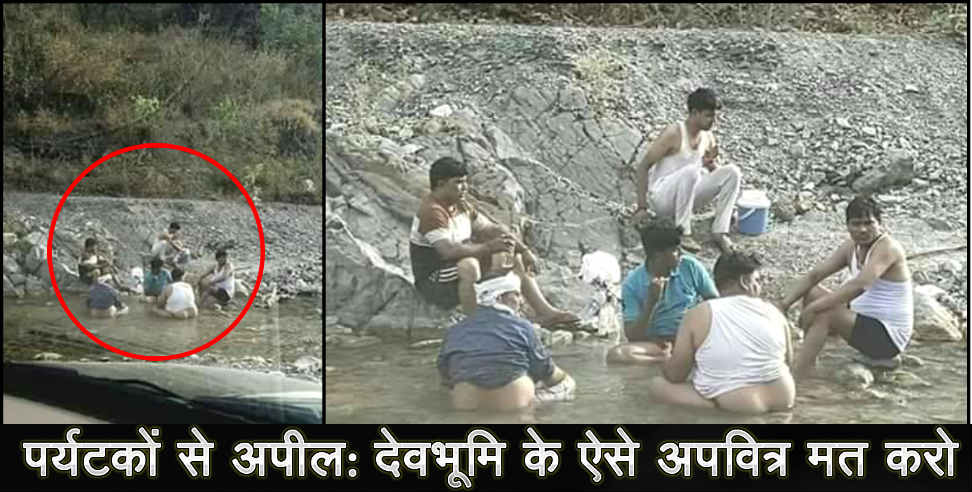 TOURIST DRIKING IN YAMKESHWAR PHOTO VIRAL