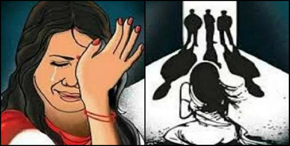 Image: Gang rape in Kashipur by a girl from Pithoragarh