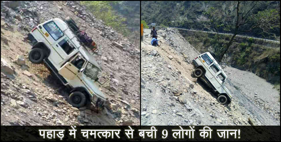 Latest News from Uttarakhand
