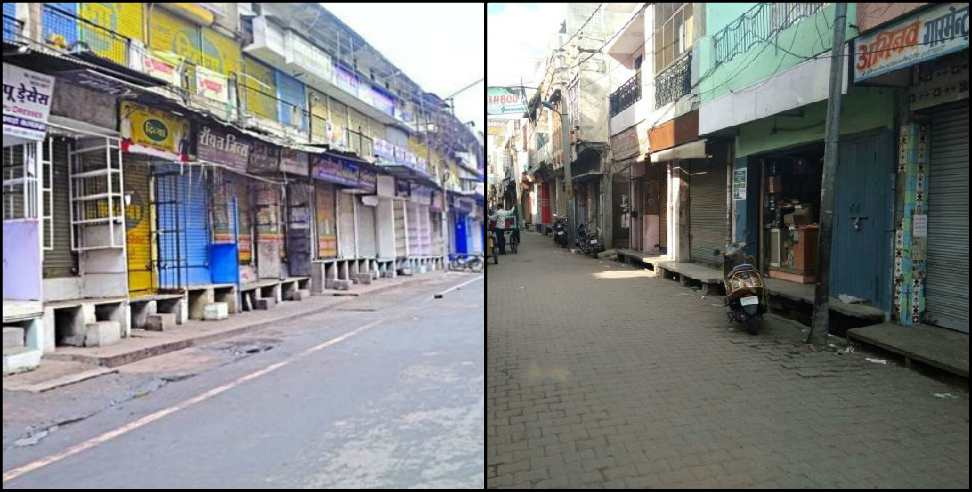 Image: Market will be closed on Saturday Sunday in Dehradun