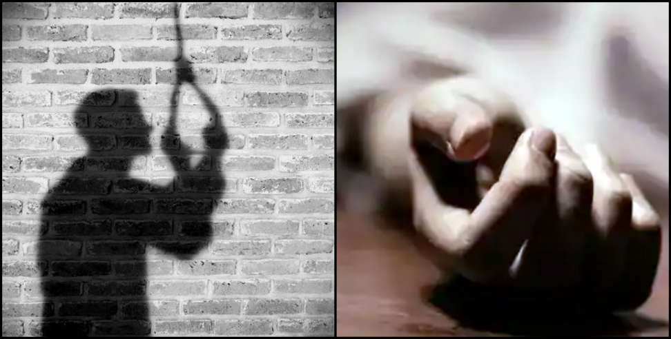 Delhi youth commit suicide in mussoorie - Mussoorie, Dehradun, Uttarakhand, youth commit suicide, उत्तराखंड, मसूरी, उत्तराखंड पुलिस, देहरादून, आनंद प्लाजा, uttarakhand, uttarakhand news, latest news from uttarakhand