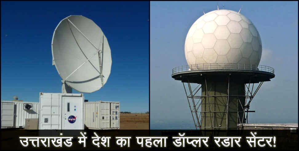 doppler radar center to start in uttarakhand