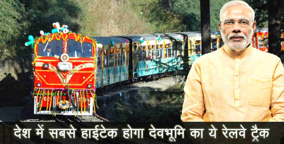 Char dham rail network map in uttarakhand  - Uttarakhand railway, char dham rail network , uttarakhand, uttarakhand news, latest news from uttarakhand,,उत्तराखंड,