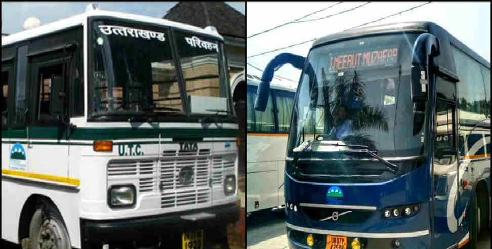 Image: Uttarakhand roadways will run cng buses on doon-delhi route