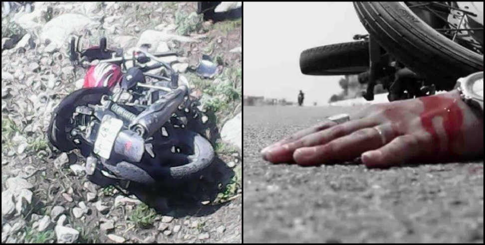 Image: Youth died in accident