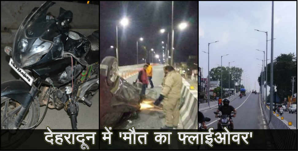 Image: Balliwala flyover 14 accidents in 2 years