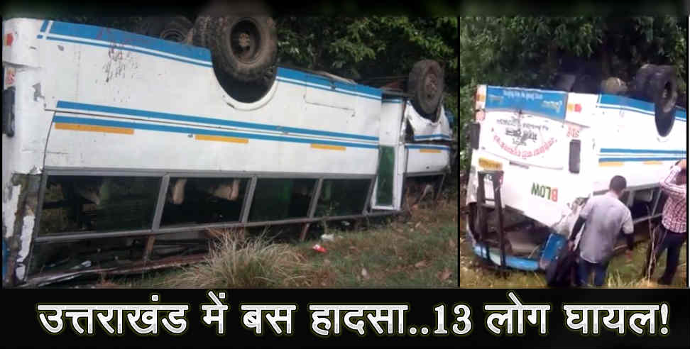 bus accident in ramnagar uttarakhand