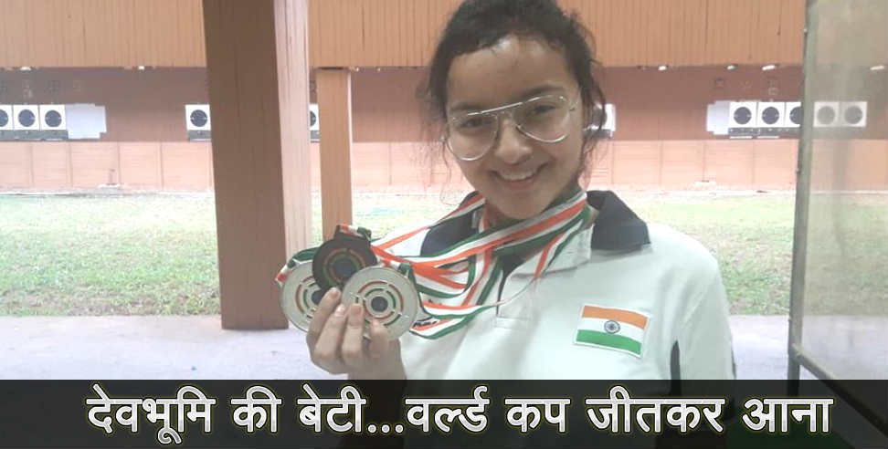 Image: Devanshi rana to participate in shooting world cup