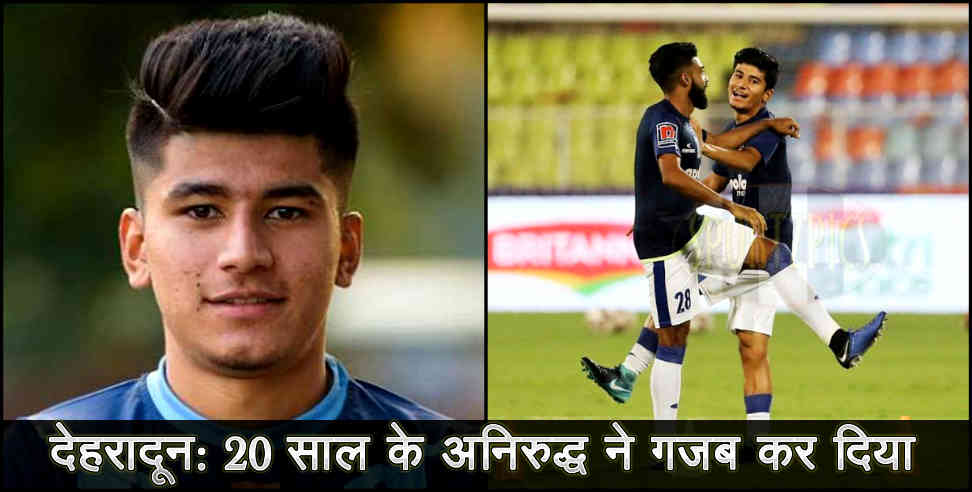 Dehradun anirudh thapa to play asian cup