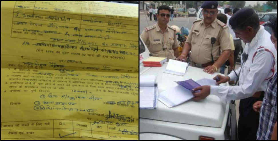 Police cuts the challan of 10 thousand rupees to a milkman in pauri - new motor vehicle act, Rto, Rto awareness program, Uttarakhand, pauri Garhwal,  एमवी एक्ट, आरटीओ, परिवहन विभाग, उत्तराखंड, पौड़ी गढ़वाल, uttarakhand, uttarakhand news, latest news from uttarakhand