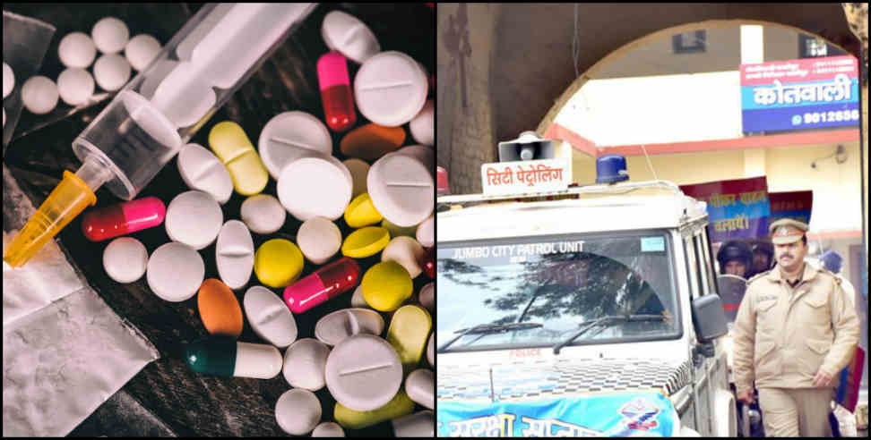 Image: Prohibited medicines caught during police raid in property dealer house
