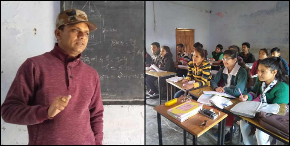 Image: Near board examination extra class taking by teacher
