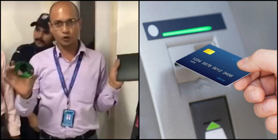 Image: ATM cloning and fraud in dehradun