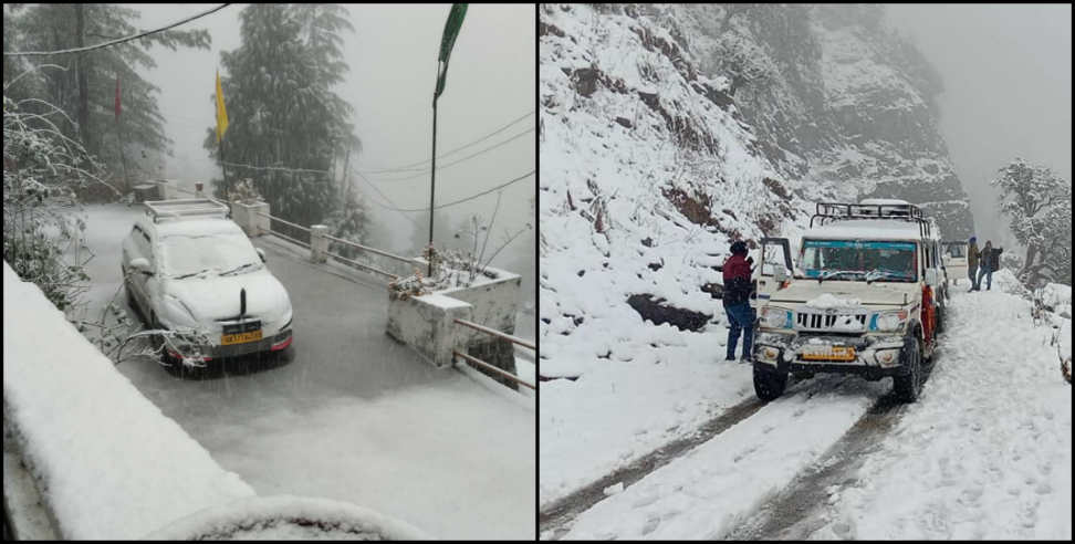 Image: Snowfall in uttarakhand school to be closed