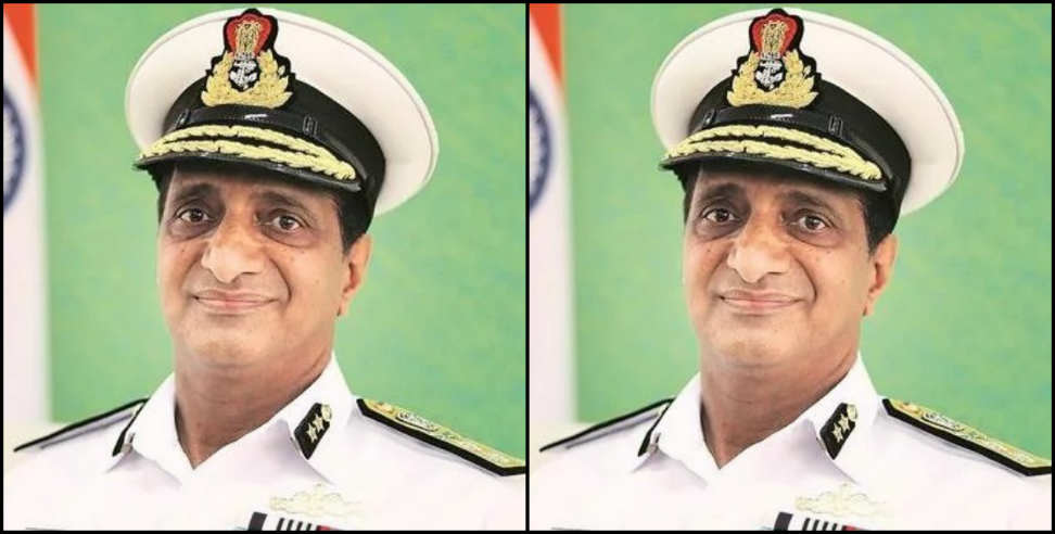 uttarakhand kripa nautiyal become additional director general coast guard