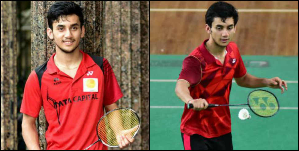 Lakshya sen become first indian player to reach asian badminton chaimpionship final  - lakshay sen, uttarakhand player , uttarakhand, uttarakhand news, latest news from uttarakhand,उत्तराखंड,