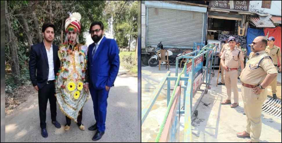 Image: Roorkee news salman did his wedding without gathering