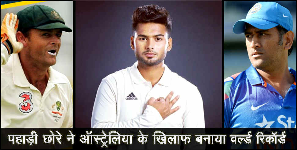 Image: Rishabh pant world record of most catch in a match