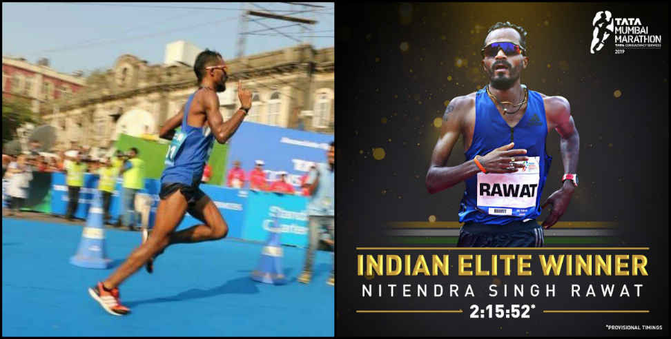 Nitendra rawat qualify for world marathon
