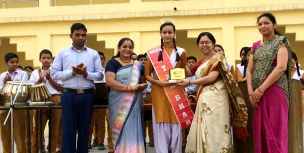 उत्तराखंड न्यूज: BAGESHWAR GIRL ADITI TAMTA WON MISS STAR BHARAT AWARD