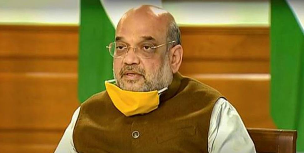 Image: Home Minister Amit Shah Corona positive