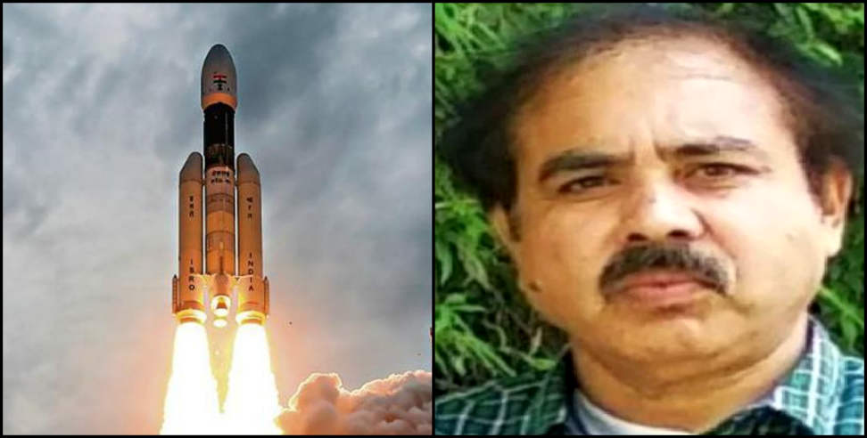 Dr Chandramohan Kishtawal played major role in ISRO mission Chandrayaan